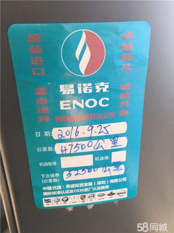 2011年9月依维柯冷藏车冷鲜车