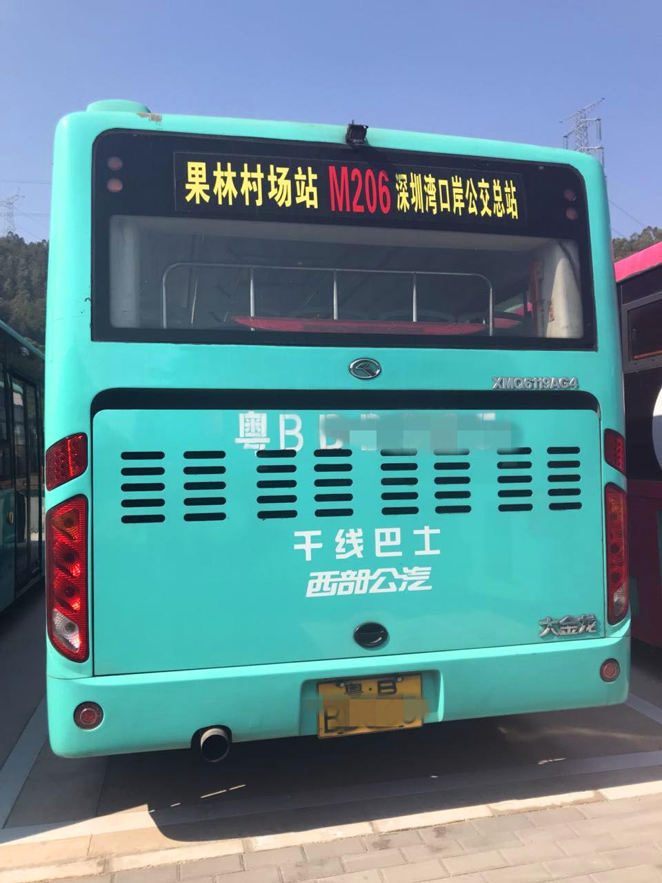 2015年金龙6119国四公交客车