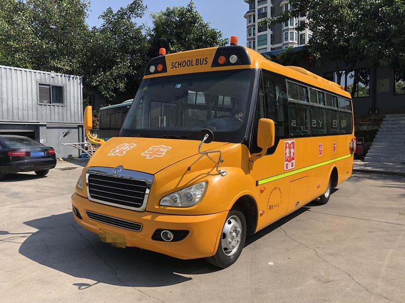 东风超龙44座幼儿校车